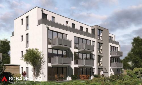 Недвижимость в южной Германии
